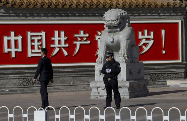 CHINA-REFORMA