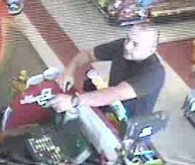 Quik Mart armed robbery suspect