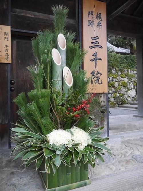 Kadomatsu Demonstration — Yume Japanese Gardens of Tucson