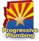 Progressive Plumbing