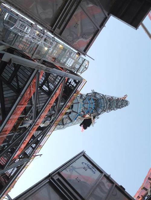 World Trade Tower