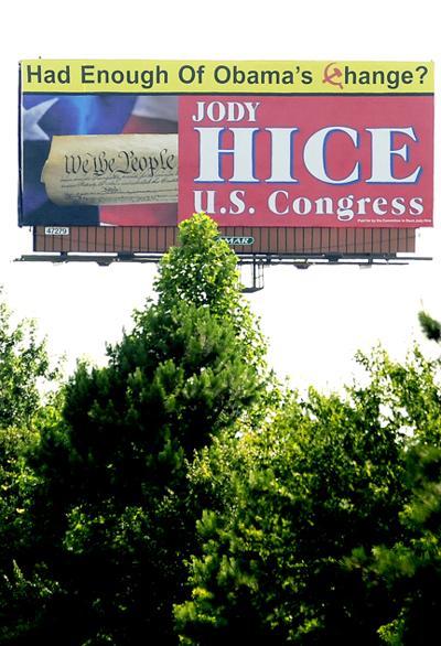 Georgia Congress-Bill_Powe.jpg