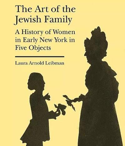 Women's objects through history