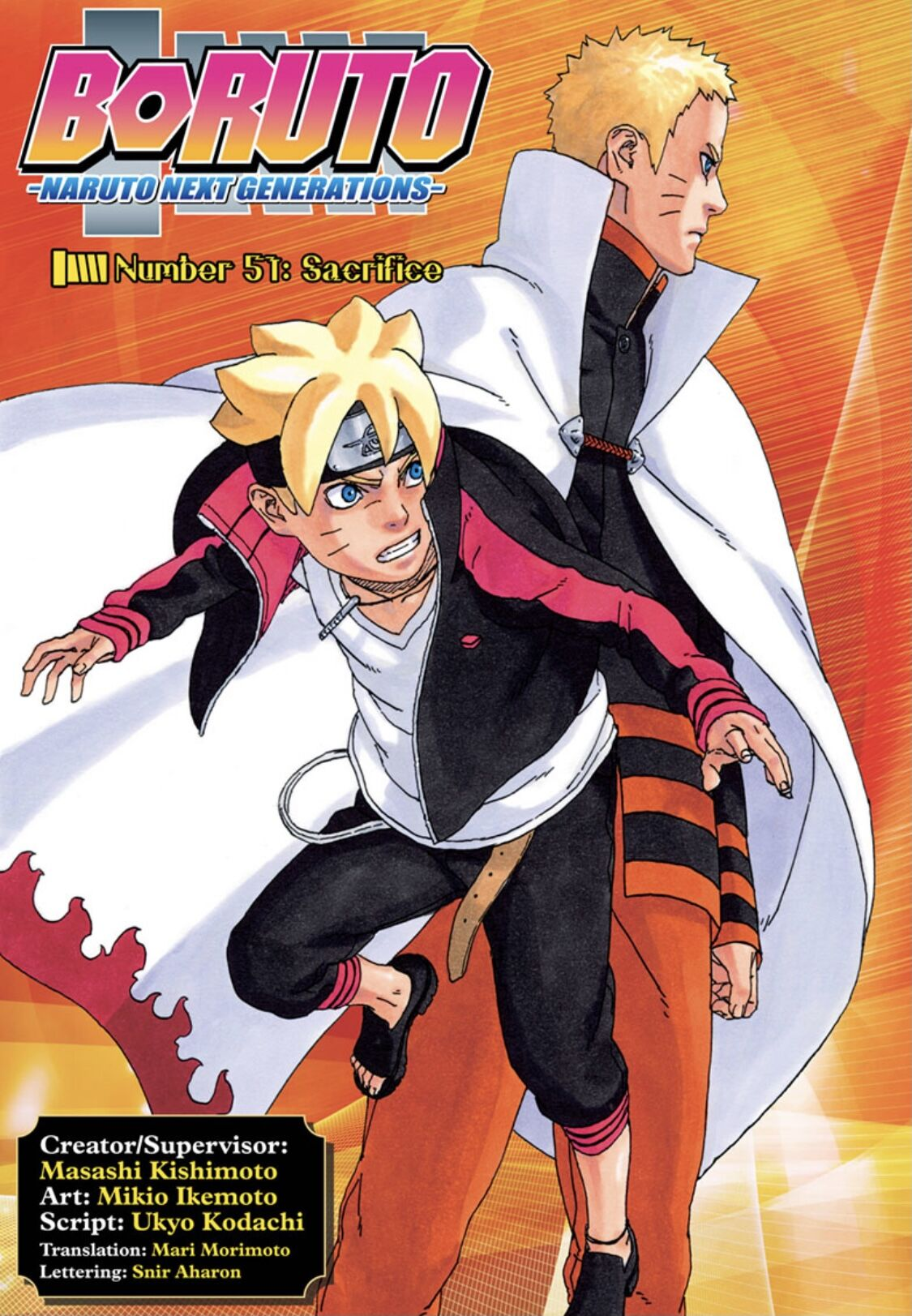 Boruto Chapter 51