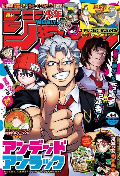 Shonen Jump Cover Oct 5 2020