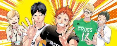 Shonen Jump Issue 16 2020