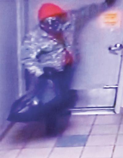 Jiffy Mart robbery suspect