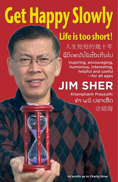 Jim Sher