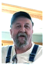Gerald Wayne Gustafson