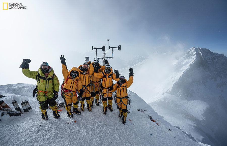 expeditionteam