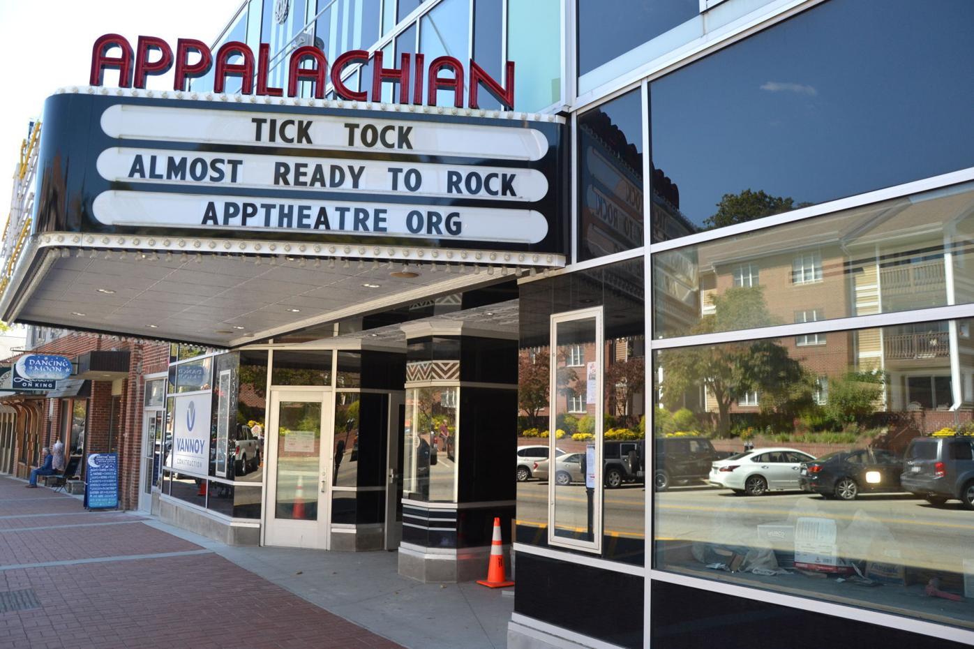 App Theatre