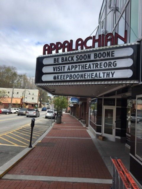App Theatre outside