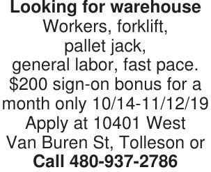 Looking for warehouse
