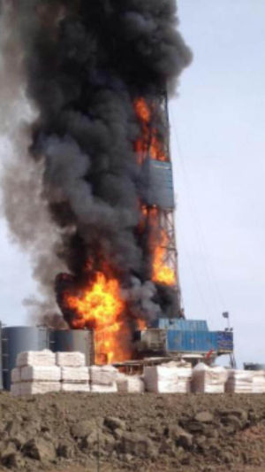 Oil Rig Explodes Near Watford City