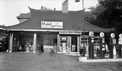Hawkins Gas Station