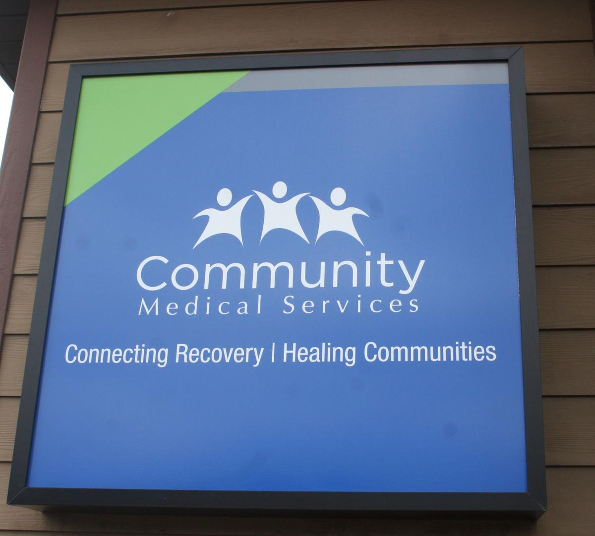 Opioid addiction treatment - CMS sign on building